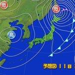 【2017/11/11-6:00 TBC気象台①】沿岸の地域に出されていた暴風警報は、先ほど解除され…