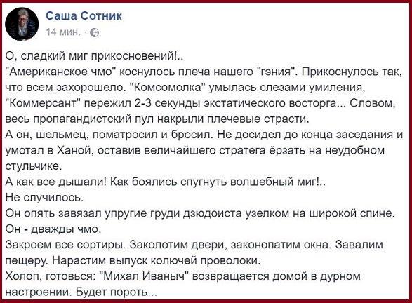 Оккупанты заявляют о задержании украинца при попытке проехать в Крым с травматическим пистолетом - Цензор.НЕТ 249
