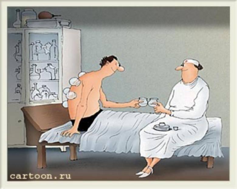 Больничные приколы картинки