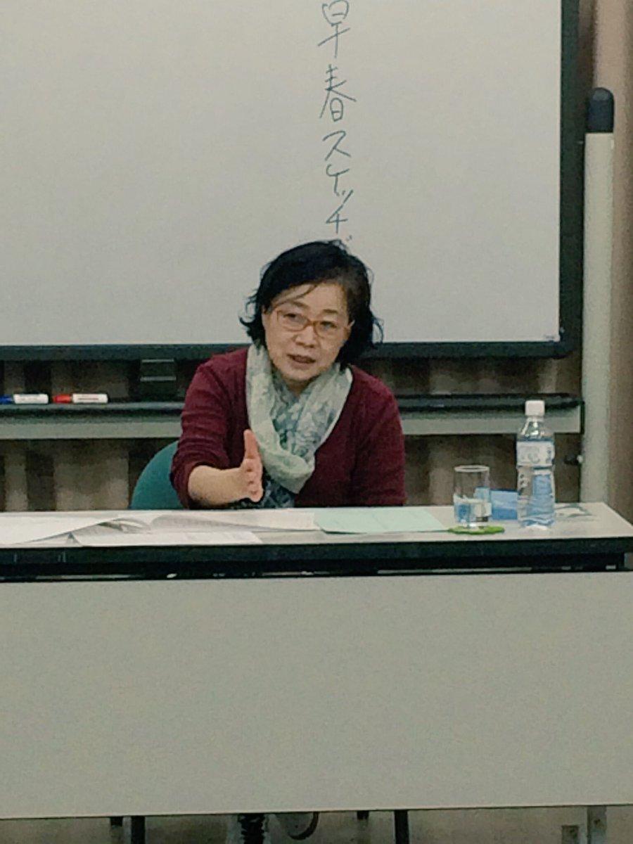 """東京作家大学 on Twitter: """"大学..."""