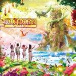 【アルバム全貌&新アー写公開!】11/29発売の5周年アルバム『YOUTOPIA』の全貌公開!ポリシ…