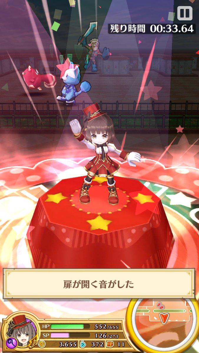 【白猫】本日11/11はポッキーの日&リコの誕生日!今年もリコの神気解放は無いのかな?【プロジェクト】