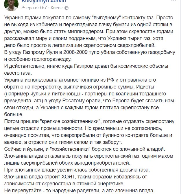 """Турчинов о разрыве дипотношений с РФ: """"Это решение, которое принимает правительство"""" - Цензор.НЕТ 4276"""