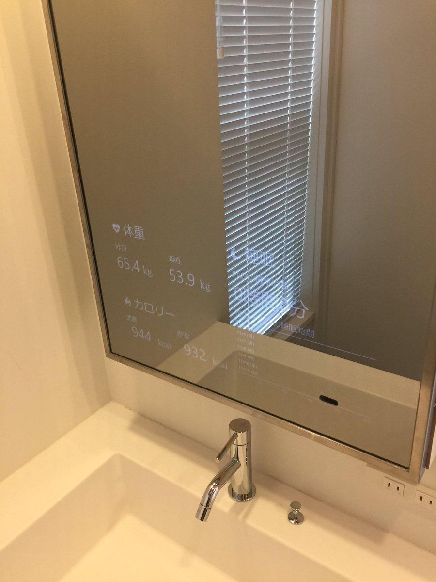 ディスプレイと体重計がついた洗面台 pic.twitter.com/UrFDO0Zf7c