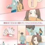 漫画家の山科ティナさん(@tina_yamashina)からポッキー&プリッツの日をテーマにした作品…
