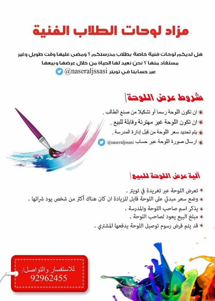 f2e25c2a219a6 نـاصــر الجسـاسـي on Twitter
