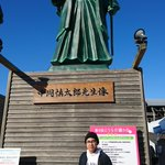 本日高知駅前でイベント参加させてもらってます。そして高知とふれあってます pic.twitter.c…