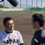 ザキヤマが侍Japan合宿にキターッ✊ザキヤマとサキヤマ(^^)#侍JAPAN #笑いすぎてほっぺ痛…