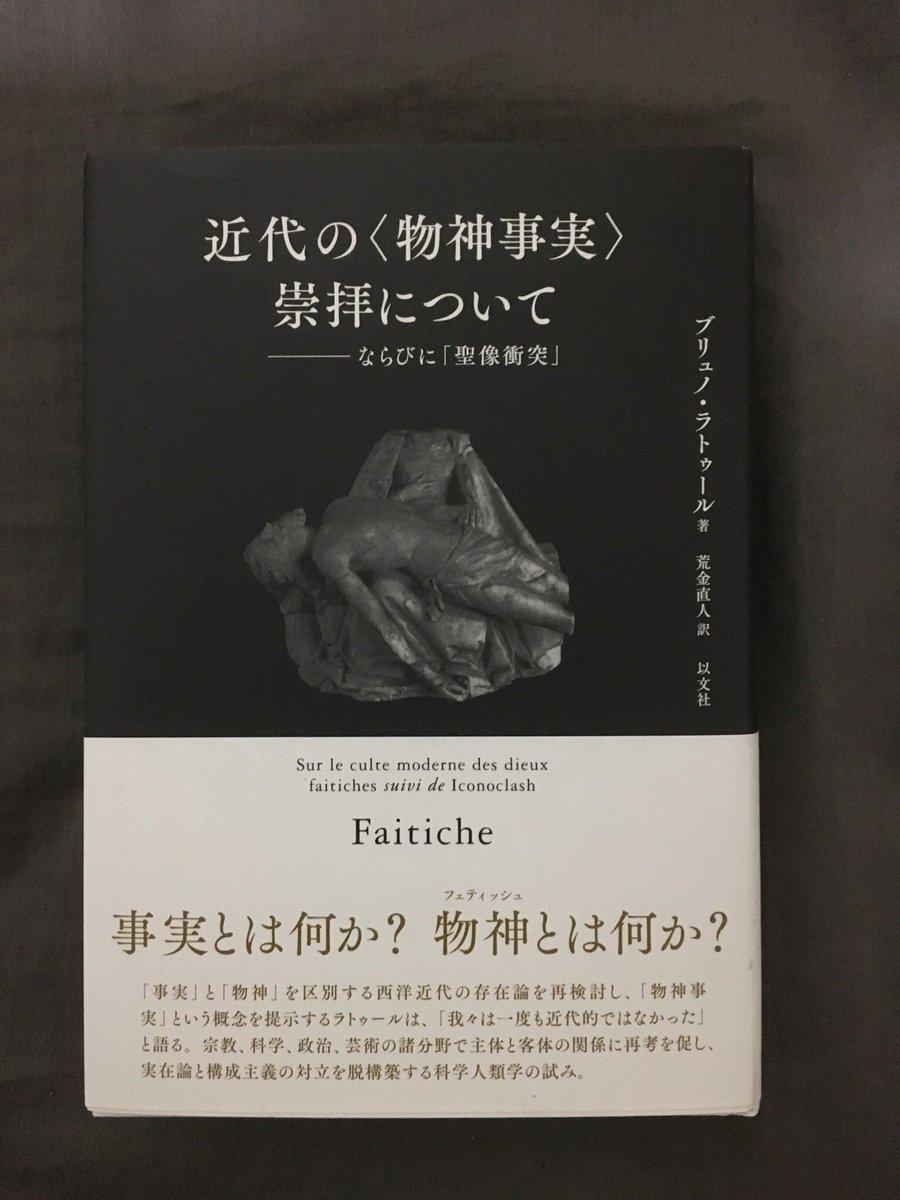 北村匡平|Kyohhei Kitamura on ...