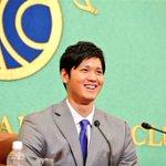 大谷翔平投手が本日11月11日(土)、日本記者クラブで記者会見を開き、来シーズンから活躍の舞台をメジ…