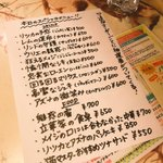 """「Dance with Devilsトークイベント """"アクマの酒宴""""~大阪でも語っちまわnight~…"""