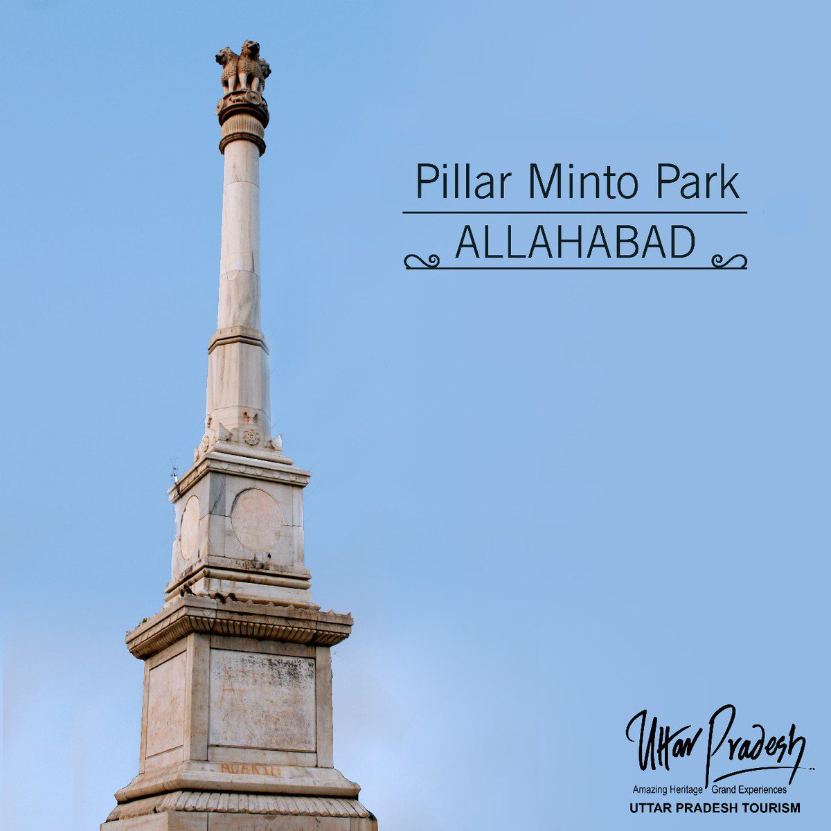 Up tourism on twitter situated near the saraswati ghat pillar up tourism on twitter situated near the saraswati ghat pillar minto park in allahabad is a stone memorial with a four lion symbol on top biocorpaavc Choice Image