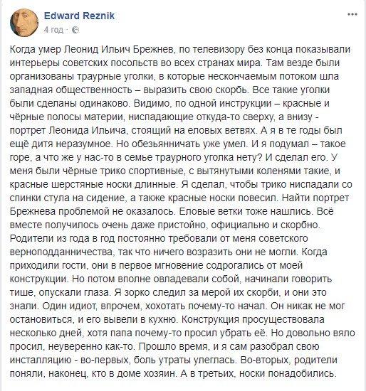 До конца года планируются премьеры 33 украинских фильмов, - Кириленко - Цензор.НЕТ 2859