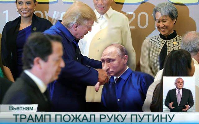Виновные в срыве встречи с Трампом будут наказаны, - Путин - Цензор.НЕТ 8169
