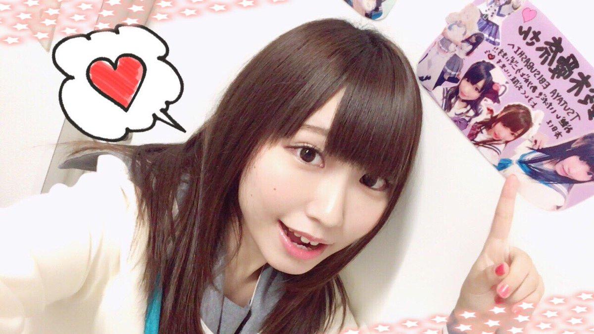 『ラブライブ!サンシャイン!! Aqours課外活動 未来の僕らは知ってるよ ~face to face~』in大阪で3年生チームイベントさせて頂きましたっ!!💚❤💜お越し下さった皆様本当にありがとうございましたあああ✨近くで話せて嬉しかったよ(///ω///) pic.twitter.com/lTgY1KLKDM