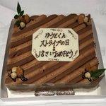 11月15日が18歳の誕生日!髙橋優斗くん、ハッピーバースデー☆スタジオにはストライプ柄!笑 のケー…