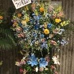 今日来てくれたみーんーなーー!新潟県民会館で素敵な景色を見せてくれてありがとうございました😭💖✨スト…