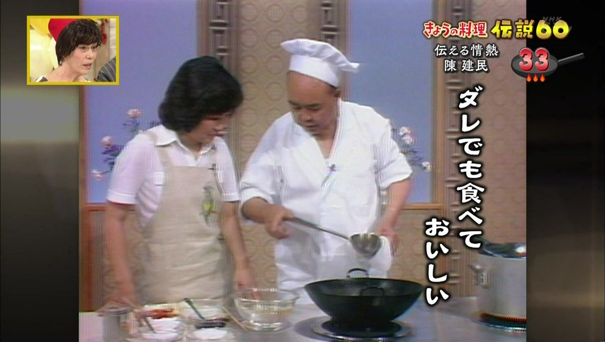 料理が下手な人はホントにコレ。 自分で味見をしろと。
