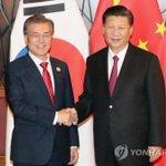【 なんかスッキリしない韓国大統領の言動、軸足はどちらなのか?『文大統領、来月訪中=北朝鮮核「対話で…