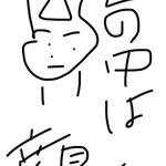 黒ちゃん(マネージャーさんからスタンプテロ(自作 pic.twitter.com/QxyeeEDK0…