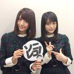 #欅坂46 #CDTV #2週連続首位 まだまだ「#風に吹かれても 」よろしくお願いいたします🎊🎉✨…