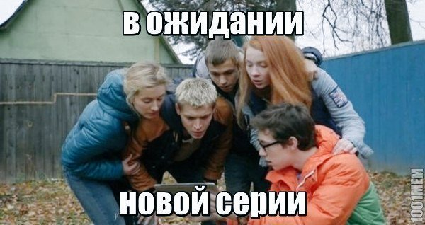 Смешные картинки из чернобыля, дорогая