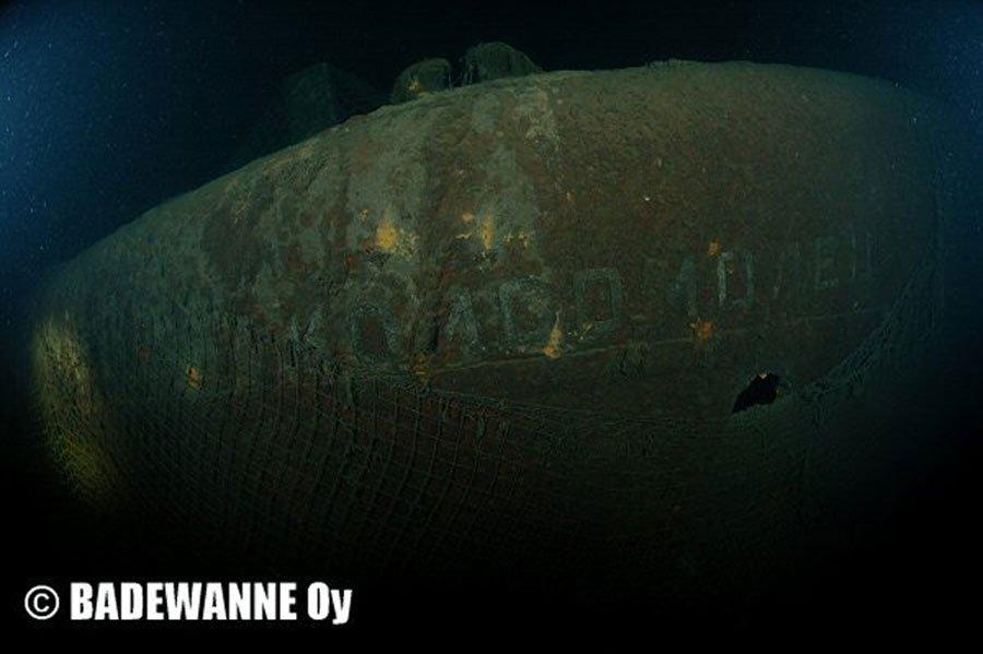 Затонувшие подводные лодки фото комсомолец