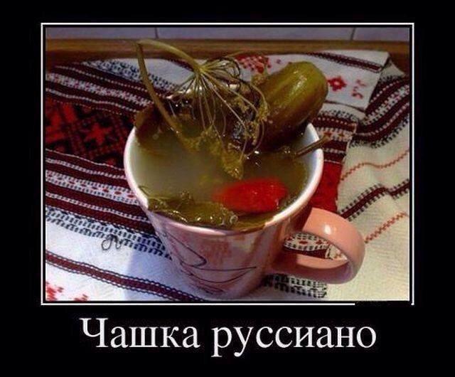 Вятрович назвал условия восстановления отношений Украины с РФ - Цензор.НЕТ 3300