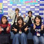 アニメイト横浜でのDearDream & KUROFUNEがゆく全国行脚の旅、終了いたしまし…