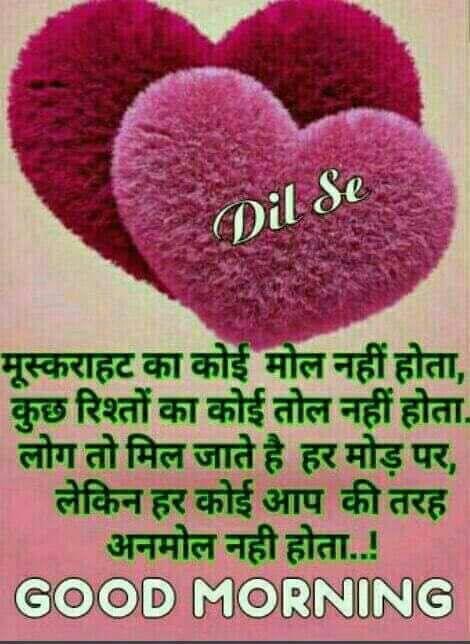 Raja Hindustani On Twitter Good Morning Happy Sunday