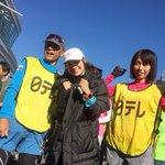 いってきます❗️#さいたま国際マラソン pic.twitter.com/I1SlZVrNZY