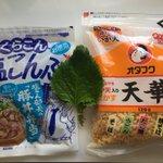 これぞ悪魔の食べ物!揚げ玉×大葉×塩昆布の組み合わせで白米無限ループ必須!