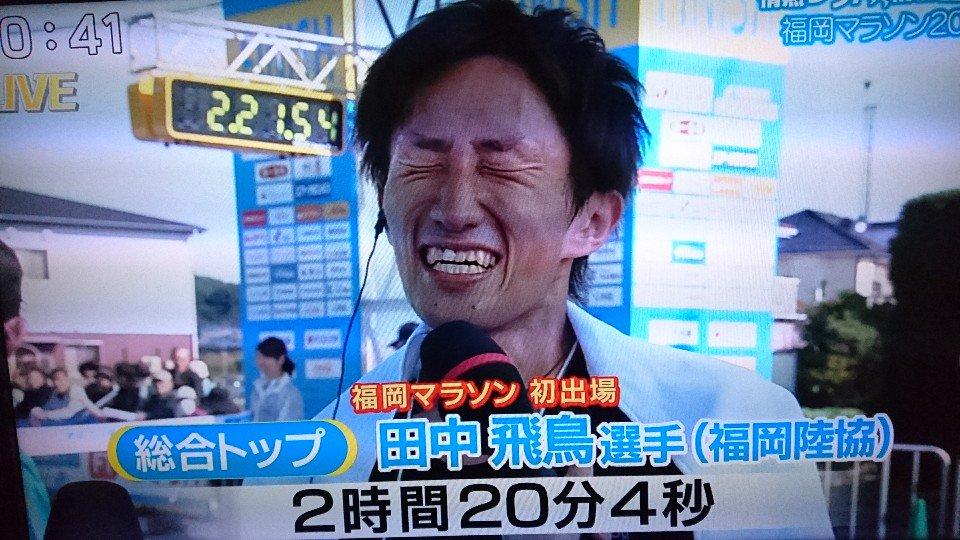 田中飛鳥 hashtag on Twitter