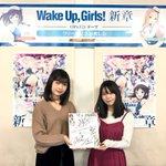 【Wake Up Girls! 新章】ゲーマーズ名古屋店さんでのイベント終了しました!ご参加頂いた皆…
