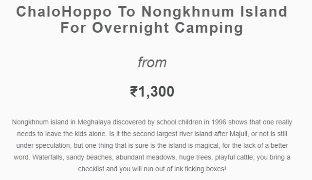 Last Thursday I went to an Island, home to 9 villages without electricity. It's also the second largest river island in Asia. We're having a weekend camp on the Island this Saturday, and if you're anywhere in the Northeast, you should join us @chalohoppo https://t.co/grbBvFGaZq https://t.co/NAgg5AnQpb