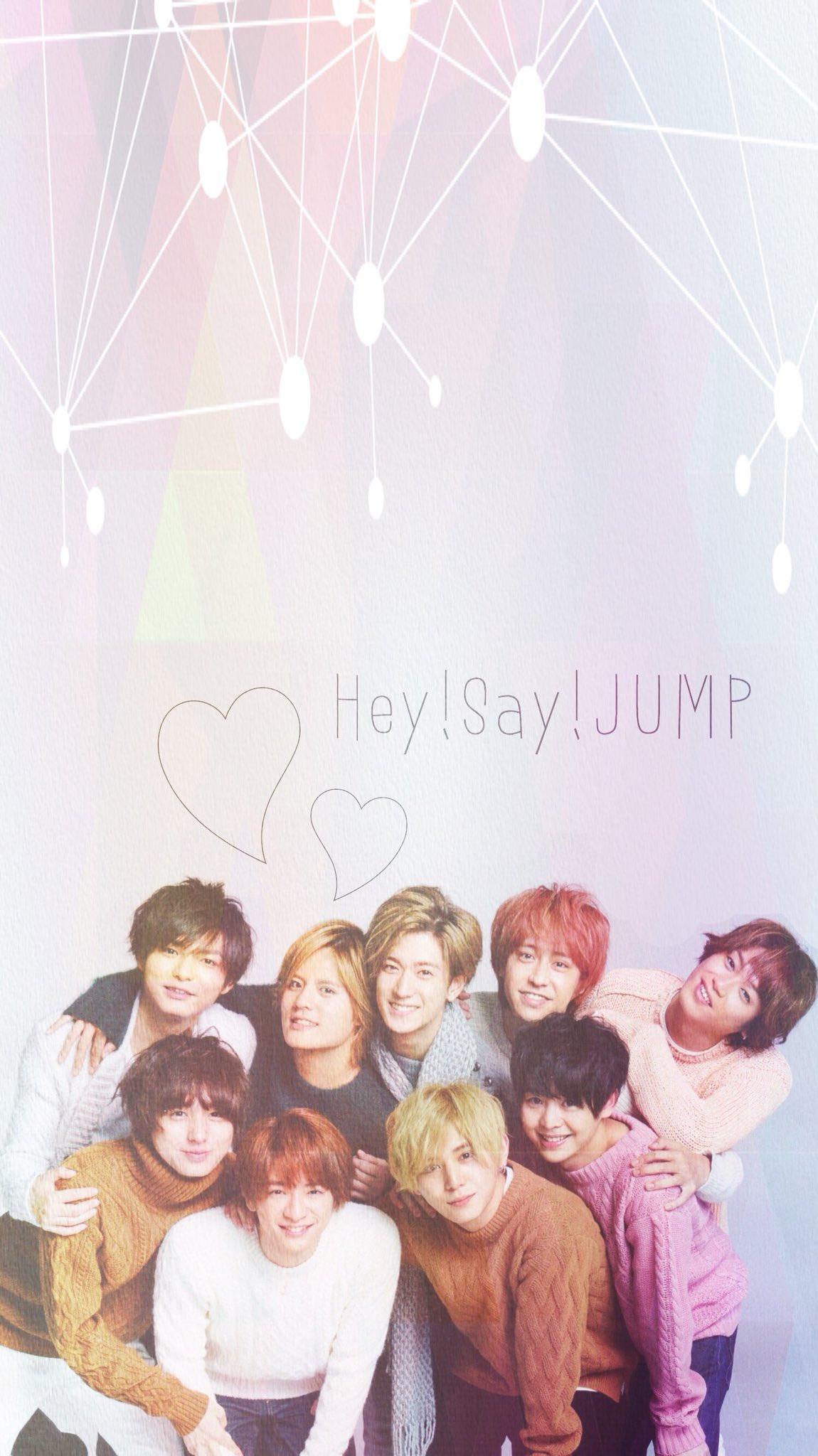 Hey Say Jump 壁紙 シンプル Hey Say Jump 壁紙 シンプル 最高のディズニー画像