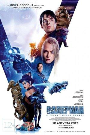 Фильмы скачать 2017
