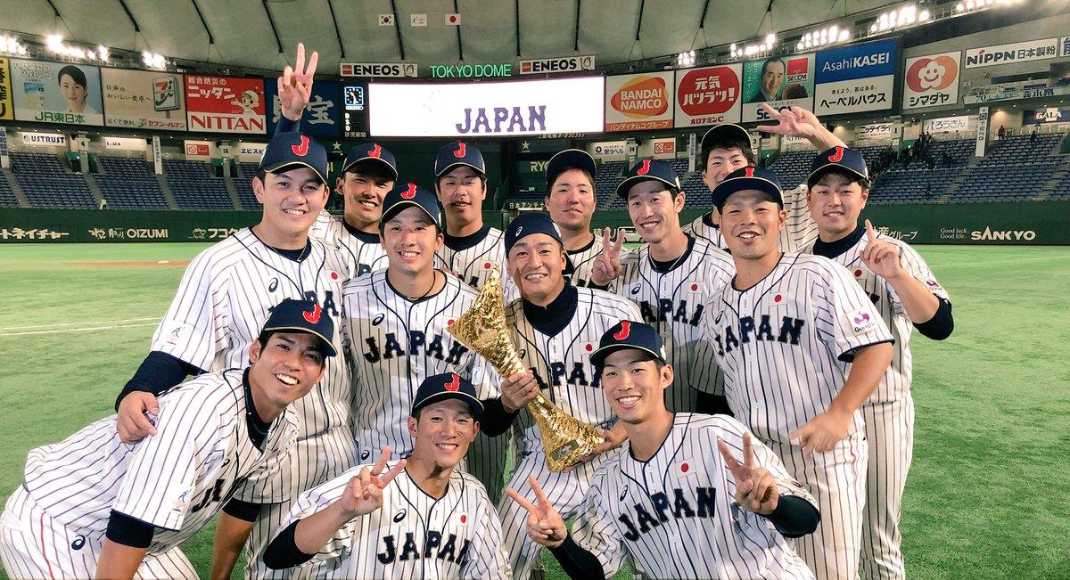 最後まで応援有難う御座いました🏆  日本の野球レベルを示した第一歩。  →2020年🇯🇵  #侍ِJAPANِ