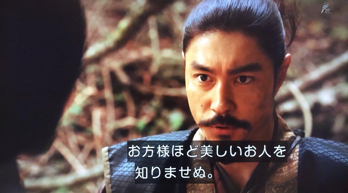 石川数正 hashtag on Twitter