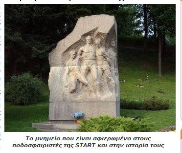 Epub Медицинская Паразитология