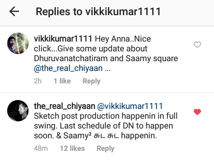 #ChiyaanVikram&#39;s Latest Update:  #Sketch Post production happening in full swing.   Last schedule of #DhruvaNatchathiram to happen soon. &amp;   #Saamy² சுட சுட happening.<br>http://pic.twitter.com/S4Y7gNUfWr