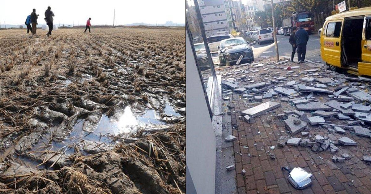 땅 물렁물렁해지는 '액상화 현상'인가? 우려 증폭  지진으로 땅 아래 있던 흙탕물이 지표면으로 나와 지반이 액체 같은 상태가 되는 현상.  https://t.co/oPHUbgLGuQ