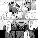 ぐだ男と婦長漫画(※ぐだナイっぽい ※絆他台詞バレ注意) pic.twitter.com/67Xrc…