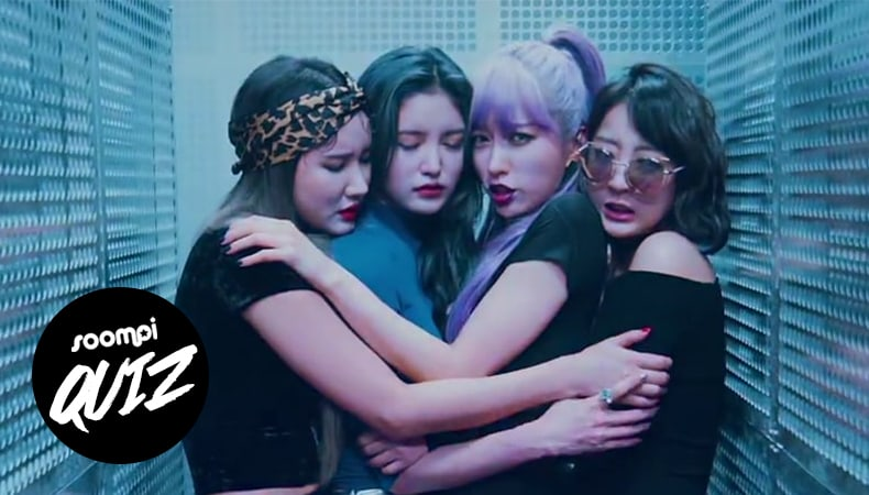 QUIZ: Which #EXID Song Are You?  http:// bit.ly/2j5vG6P  &nbsp;  <br>http://pic.twitter.com/2lEnFW8KKd