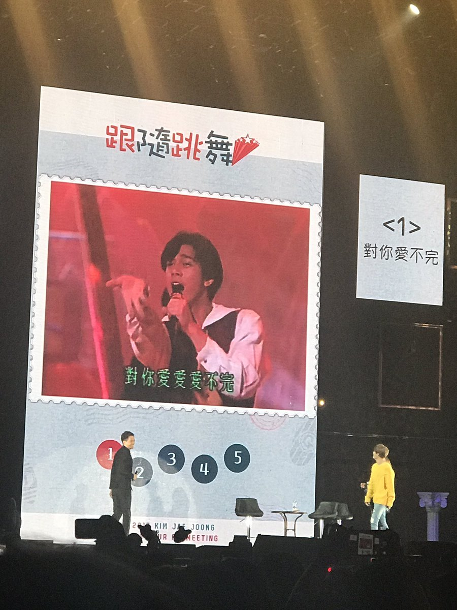 #KimJaejoong #김재중 Next corner is to dance with the songs