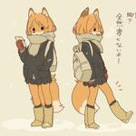 実は寒いのに強がるキツネの女の子です pic.twitter.com/G8yXyZEp4F
