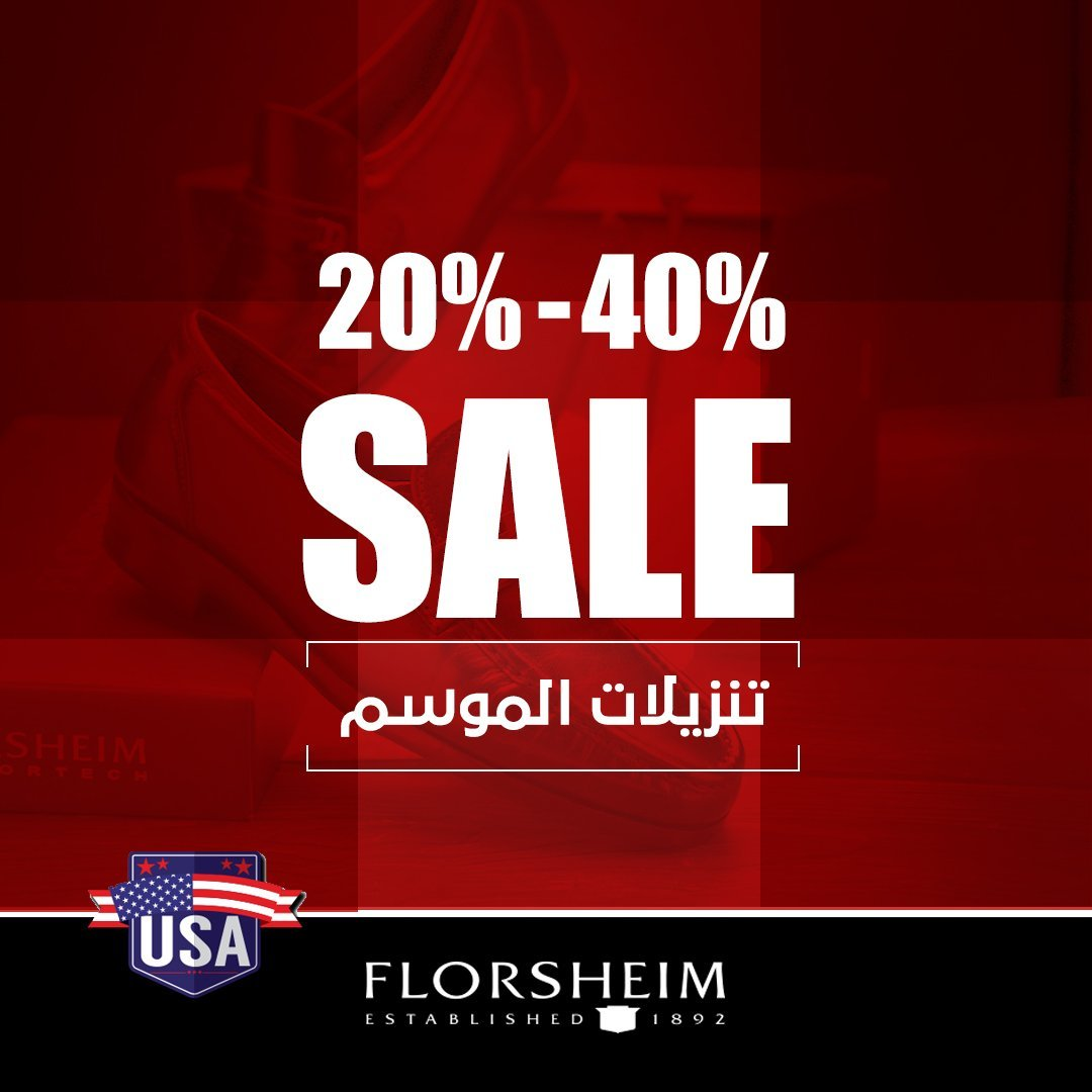 364f62d8b #عروض فلورشايم #تخفيضات على جميع أحذية فلورشايم الأصلية من 20% إلى 40% في  #الرياض #الخبر #جدة #بريدة @FLORSHEIM_KSApic.twitter.com/RhXlfwjlCU