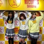 【4Fイベント】Aqours『ラブライブ!サンシャイン!!』TVアニメ2期オープニング主題歌「未来の…