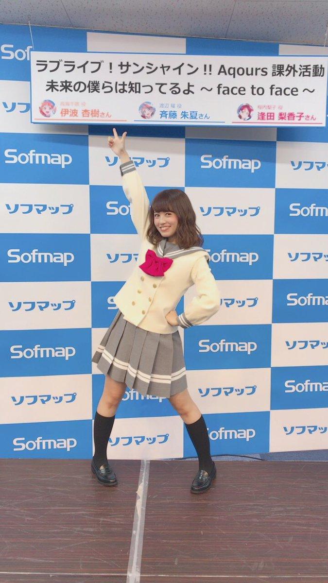 未来の僕らは知ってるよ〜face to face〜in 大阪🐙ソフマップなんば店に遊びに来てくれた皆…