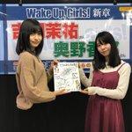 【Wake Up Girls! 新章】とらのあな名古屋店さんでのリリース記念イベントも終了です。こち…
